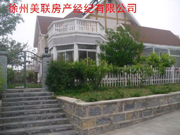 汉泉山庄独栋别墅 - 徐州美联房产网